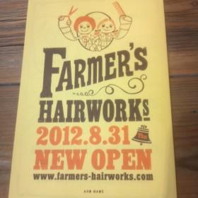 2012-09-21-11-21-26_photo1
