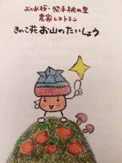 image1 (14)